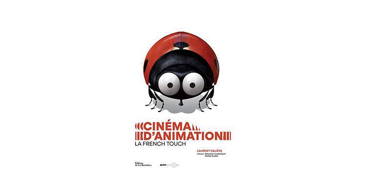 Le cinéma d'animation en fête à Fès