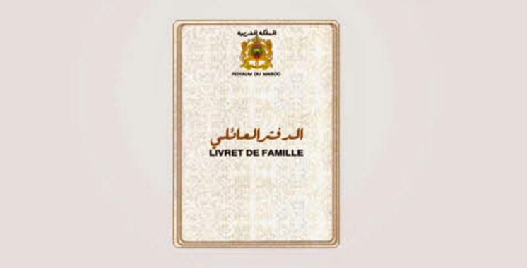 Interdiction de prénoms amazighs :  Le démenti du ministère de l'intérieur