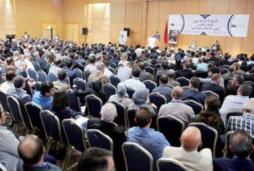 PAM :  Ilyas Omari reste