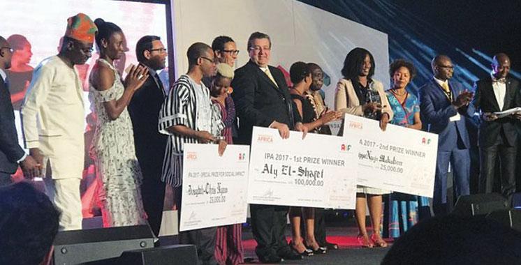 Emulation : Le prix de l'innovation Afrique 2018 lancé