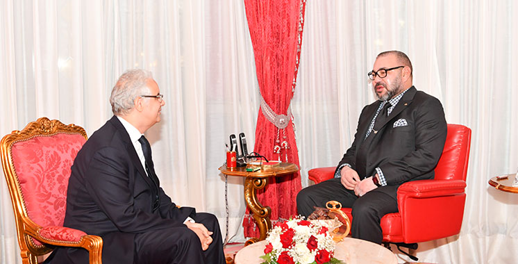 Nizar Baraka reçu par le Roi Mohammed VI
