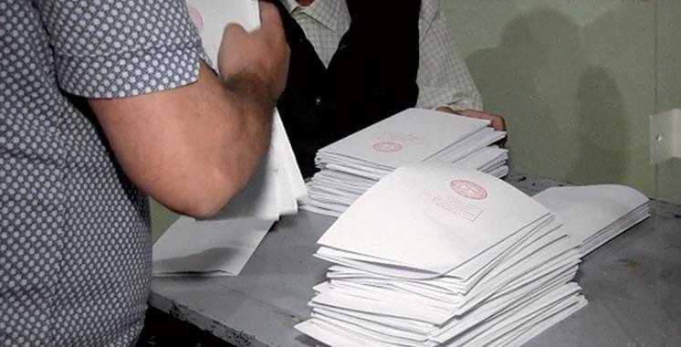 Recours des législatives 2016 : La Cour constitutionnelle débordée ?