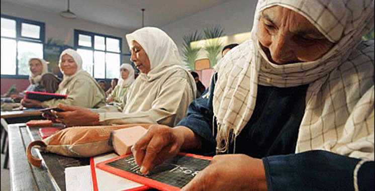 Les Assises nationales  de l'alphabétisation, les 13  et 14 octobre à Skhirat