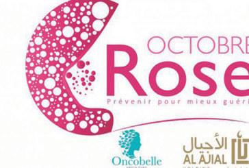 Prévention  et lutte contre  le cancer du  sein : Al Ajial Holding  se joint à Oncobelle