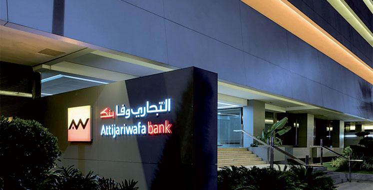 Attijariwafa bank intègre  le Trade Club  Alliance