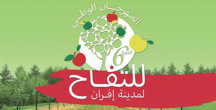 Le 6è Festival des pommes les 21  et 22 octobre à Ifrane