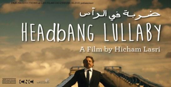 Deux longs métrages marocains au festival du film méditerranéen de Bruxelles