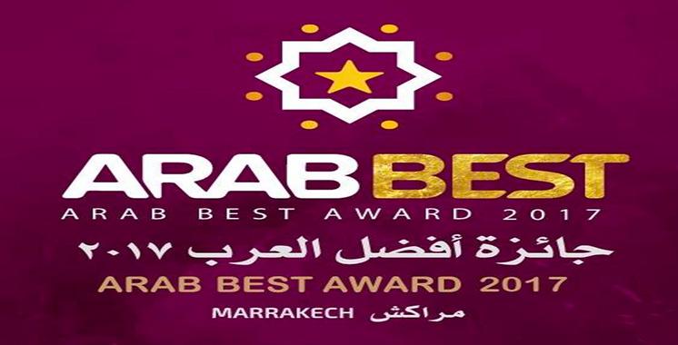 «Arab Best Award 2017»: Le Maroc remporte 10 prix sur près d'une cinquantaine de prix en lice