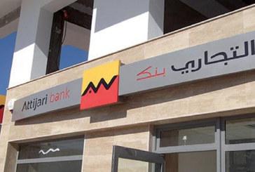 Attijariwafa bank assure sa transformation digitale