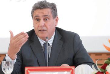 Aziz Akhannouch préside une journée d'information et de sensibilisation au projet de partenariat public-privé