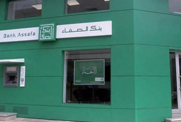Bank Assafa : Un PNB de plus  de 30 millions de dirhams