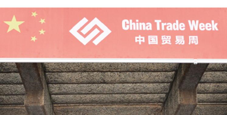 Premier China Trade Week Morocco