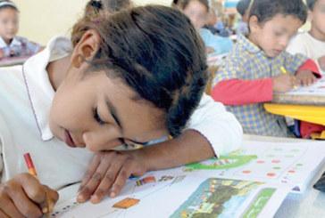 Zakoura lance le Pacte pour une éducation préscolaire de qualité pour tous