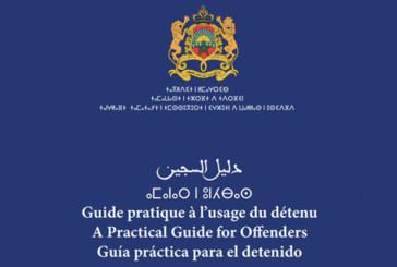 La DGAPR édite un «Guide  du prisonnier»