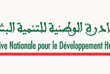 Bilan de l'INDH dans la province d'Al Haouz : 22 MDH alloués à des projets visant l'amélioration des conditions de vie des femmes
