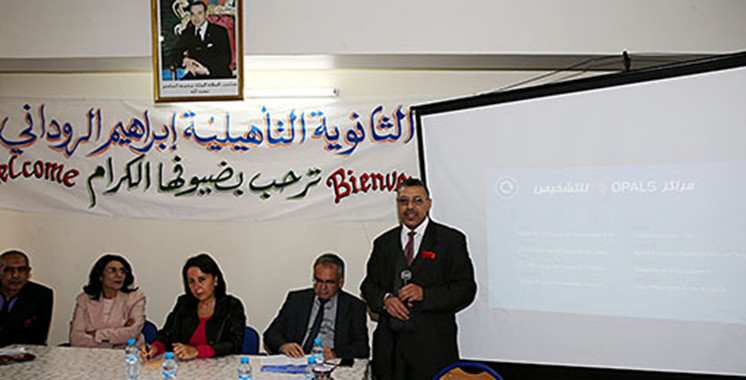 Lutte contre le SIDA: Lancement à Rabat de l'application mobile «Les jeunes et la santé sexuelle et de la reproduction»