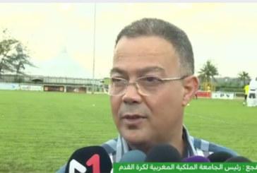Maroc-CIV : tous les supporters marocains auront leurs tickets, selon Lekjaâ