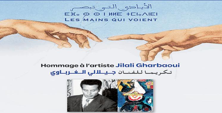 «Les mains qui voient» : Une exposition dédiée à la mémoire de Jilali Gharbaoui