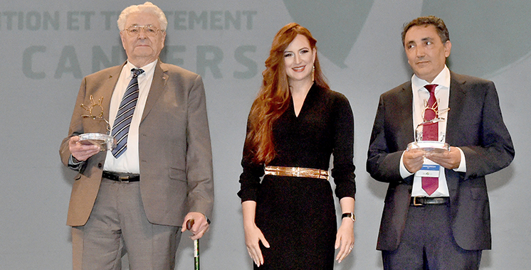 Marrakech : La Princesse Lalla Salma préside la célébration de la Journée nationale de lutte contre le cancer