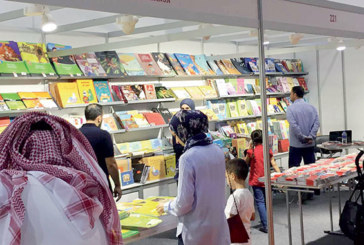 Le Maroc prend part au Salon  international du livre de Sharjah