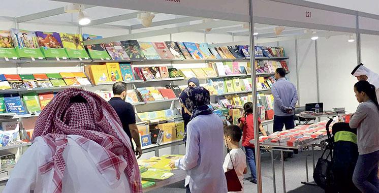 Le Maroc prend part au Salon  international du livre de Sharjah