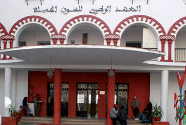 Festival international des musiciens non voyants à Tétouan