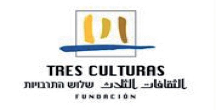 «Mois du Maroc» à la Fondation des Trois Cultures de la Méditerranée