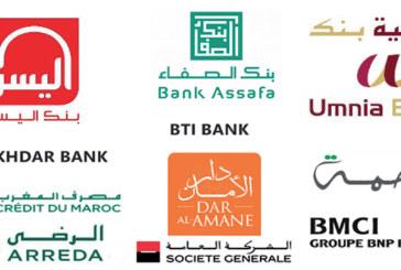 Banques participatives : Elles sont opérationnelles…