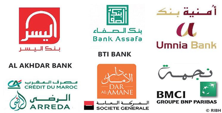 Elles sont opérationnelles depuis juillet 2017: Les banques participatives toujours hors statistiques bancaires et hors GPBM