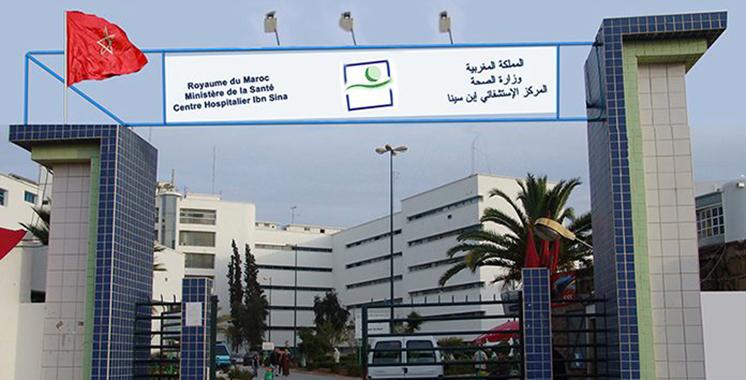 Après une suspension provisoire, les hospitalisations reprennent à l'hôpital Ibn Sina