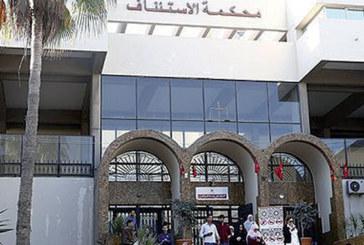 Evénements d'Al Hoceima: le procès renvoyé au 5 janvier devant la Cour d'appel