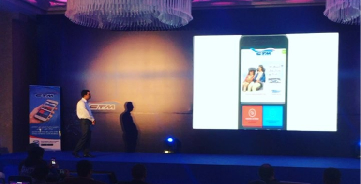 La CTM lance sa nouvelle application mobile
