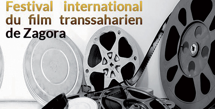 14e édition du Festival international du film transsaharien à Zagora