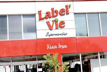 Label'Vie : Mise à jour annuelle du programme d'émission de billets de trésorerie de 800 MDH