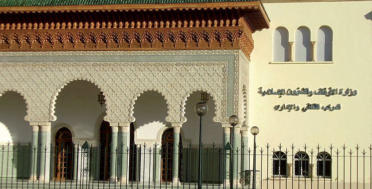 Habous : Comment le ministère procède dans la gestion de ses biens