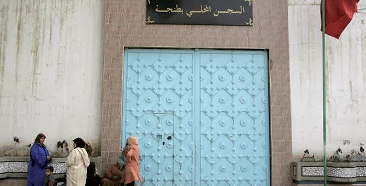 Prison locale de Tanger : Décès d'un prisonnier suite à une grave crise cardiaque