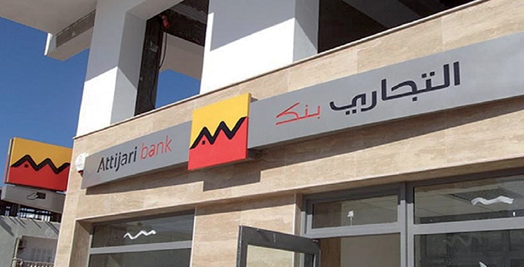 Attijariwafa bank : Hausse  du RNPG de 15,8%, à 4,1 MMDH