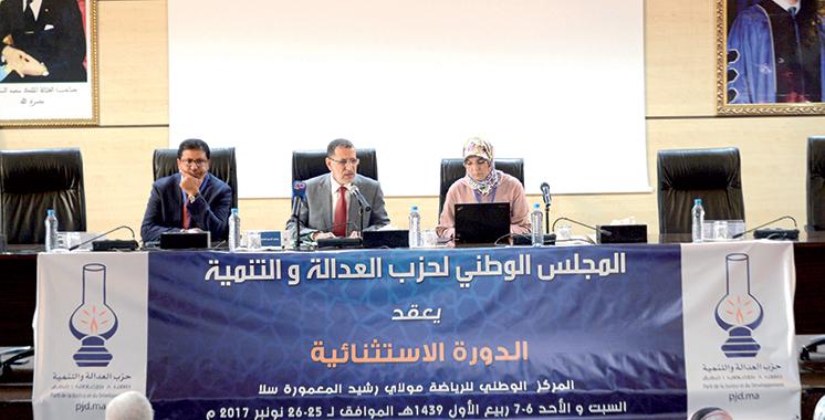 PJD : Le conseil national choisit le président du congrès et ses adjoints