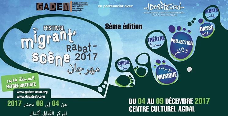 Cinéma, exposition, ateliers et concerts musicaux au menu : Et de huit pour le festival Migrant'scène