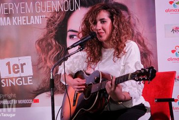 «Ma Khelani», premier single  de Meryem Guennoun