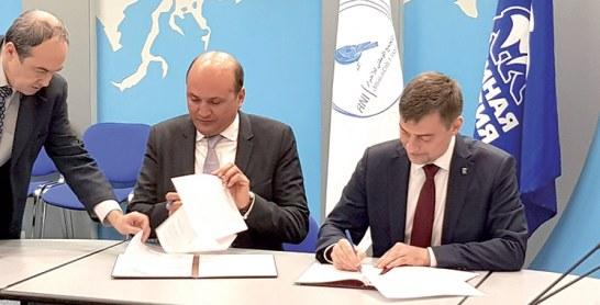 Coopération internationale : Le RNI signe un accord avec le parti de la Russie Unie