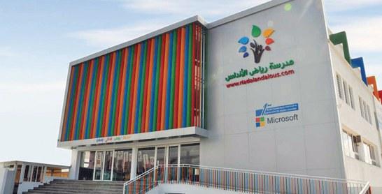 Riad Al Andalous décroche le prestigieux label «Showcase School Microsoft»