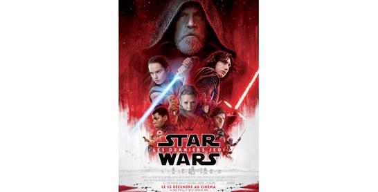 «Star Wars 8 : le dernier Jedi»  projeté à Imax de Casablanca