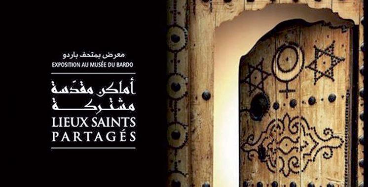 «Lieux saints partagés»  à Dar El Bacha à Marrakech