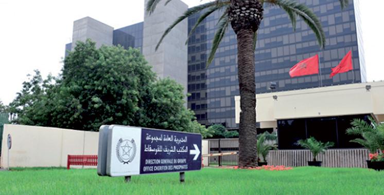 Le Groupe OCP employeur préféré des lauréats marocains issus des grandes écoles en France