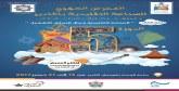 Agadir : Plus de 100 exposants à la Foire régionale de l'artisanat