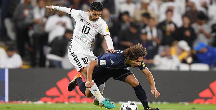 Mondial-2017 des clubs: Al-Jazira de Boussoufa qualifié pour les quarts de finale