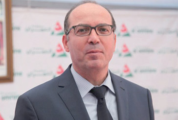 Al Omrane dévoile les premiers chiffres : Emission d'obligations ordinaires et de type «Social & Green Bonds»