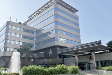 Le Groupe BCP lance l'application «Atlantique Mobile» pour son réseau subsaharien
