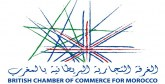 La Grande-Bretagne promeut son système éducatif au Maroc